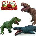 【超特大 ジュラシック ソフト フィギュア 】モササウルス 恐竜 人形 でかい ダイナソー 飾り リアル 子ども ソフビ ビッグ ティラノサウルス T.Rex ジュラシックパーク 恐竜おもちゃ 動物 怪獣 おもちゃ BIG 大きい 特大 ジュラシックワールド