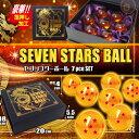 【BOX入り 龍球 7点 セット コスチューム用小物 4cm...