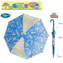 学校 通学 子供 学童 児童 グラスファイバー 雨具 こども 雨傘 キャラクター 新幹線グッズ ジャンプ 鉄道 電車グッズ 鉄道グッズ 学童傘 ドクターイエロー N700A E5 はやぶさ 電車 子ども用 8本骨