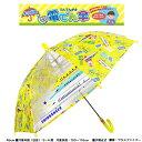 学校 通学 子供 学童 児童 グラスファイバー 雨具 こども 雨傘 キャラクター 新幹線グッズ 鉄道 電車グッズ 鉄道グッズ 学童傘 ドクターイエロー N700A E5 はやぶさ 電車 子ども用 8本骨
