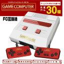 【ファミコン 30ゲーム 内蔵 本体 互換機 GAME CO...