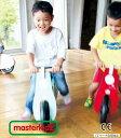 送料無料【マスターキッズ ライドオン スクーター 】プレゼント 子ども キッズ ペダルなし バイク 乗り物 キッズ 乗用玩具 お祝い ギフト クリスマスプレゼント ランニングバイク 自転車 ペダルなし自転車 木製 ペダルなしバイク バランスバイク