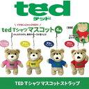 【TED テッド Tシャツ マスコット 】 テッドグッズ ぬ...