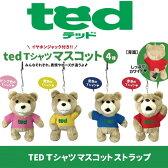 【TED テッド Tシャツ マスコット 】 テッドグッズ ぬいぐるみ 映画グッズ キャラクター プレゼント くま クマ 景品 2次会 結婚式 キーホルダー ぬいぐるみ マスコット ストラップ 携帯 ぬいぐるみストラップ 人形