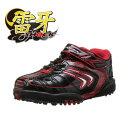 【雷牙 SHOCK ジュニア スニーカー 13730 ブラック 17〜24cm】RAIGA 小学生 中学生 男の子 子ども こども キッズシューズ 靴 子供靴 シューズ 男児 サッカー トレーニングシューズ シューズ スニーカー 速くなる スピードアップ 運動靴 すべらない
