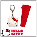 【Hello Kitty ハロー キティ マスコット 防犯 ...