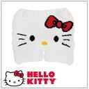 【サンリオ Hello Kitty 耳付き もこもこ パンツ】モコモコ キティ キティちゃん キャラクター グッズ ルームウェア 毛糸 毛糸のパンツ 部屋着 かわいい 女性 女の子 肌着 パジャマ 防寒 防寒着 あったか 温かい 大人 キティー