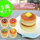 【5個セット】 2段重 リアルパンケーキ スクイーズ 】食品...