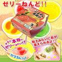 【 ごろっと果実入り ゼリー ねんど 】のびる フルーツ サンプル リアルフード リアル 食品 フェ