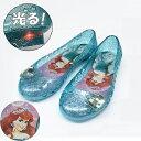 光る靴【 Disney プリンセス 【アリエル】 光る ガラスの靴 サックス 6962 15〜19cm 】フラッシュスニーカー ディズニー 女の子 子ども こども ビーチ グッズ 女児 バレエサンダル シューズ 靴 子ども靴 バレエシューズ サンダル パンプス キッズ