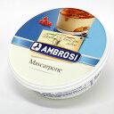 アンブロージ マスカルポーネチーズ 250g