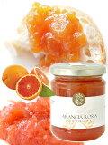 シチリア産ブラッドオレンジの、爽やかでジューシーな香りと味がはじる、イタリア(シチリア)産、低糖度ジャムシャブル ブラッドオレンジジャム(マーマーレード) 230g(アランチア?ロッサ)