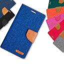 Galaxy S6 ケース 手帳 GalaxyS7 edge おしゃれ Galaxy S7 スマホケース かわいい GalaxyS6 edge メンズ カード収納 Galaxyケース 手帳型ケース スタンド 可愛い ギャラクシーS7 ギャラクシーS6 カバー KK