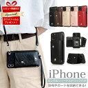 iPhone12 ケース カード収納 バッグ iPhone se2 ケース おしゃれ iPhone11 Pro ストラップ付き iPhone11 ショルダーバッグ iPhone 11 Pro MAX おしゃれ iPhoneXR X iPhoneXS max 7 Plus iphone8 かわいい 韓国 スマホケース 小銭入 icカード FRKK