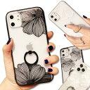 iphone11 ケース かわいい iphone11 pro...