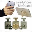【メール便可】リングホルダー スマホリング バンカーリング リングスタンド スマホスタンド スマートフォン 香水型 パフューム iPhone/iphone6/アイフォン/Android/アンドロイド