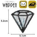 ワッペン スパンコール アイロン接着 縦5.2cm×横5.1cm ダイヤモンド デザイン キラキ