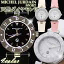 ╧╙╗■╖╫ еье╟егб╝е╣ MICHAEL JURDAIN е▀е├е╖езеыбже╕ечеые└еє ┼╖┴│е└едеф еье╢б╝е┘еые╚ еье╟егб╝е╣ежейе├е┴ MJ-1500 ┴ў╬┴╠╡╬┴б┌есб╝еы╩╪╔╘▓─б█