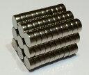 ショッピングプラモデル ネオジム磁石φ10mm×2.5mm(N35) 90個セットネオジウム 超強力 マグネット 強力磁石 永久磁石 いろいろ使えますリール改造・燃費アップ・フィギア・プラモデル・日曜大工・工作・DIY・紙留め・実験・手品・鳩よけ・手芸