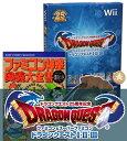 【初回生産特典付き】(中古) ドラゴンクエスト25周年記念 ファミコン&スーパーファミコン ドラゴンクエストI・II・III 復刻版攻略本「ファミコン神拳」 実物大! 「ちいさなメダル」同梱!  Nintendo Wii ドラゴンクエスト123