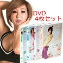 【中古】 チョン ダヨン フィギュアロビクス FIGURE ROBICS DVD4枚セット ダイエッ