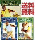 【送料無料】中古DVD ビリーズブートキャンプ DVD2枚セット 「Basic Training Bootcamp】 & 「Ultimate Bootcamp」 Billy's Bootcamp 2 Pack ※ネコポス配送のため代引き未対応です。
