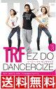 【送料無料】 TRF イージー・ドゥ・ダンササイズ EZ DO DANCERCIZE DISC3 「下半身集中プログラム」 DVD 【国内正規品】 ※ネコポス配送のため代引き未対応です。