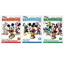 【新品】 ディズニー・マウササイズ DVD3枚セット 「Di...