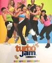 ターボ・ジャム 5ワークアウト DVD2枚組 (Turbo Jam 5 Rockin' Workouts) 日本/英語版 ダイエットエクササイズ [海外直輸入USED]【中古】