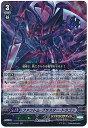 ファントム ブラスター ドラゴン GR カードファイトヴァンガードG 3弾「覇道竜星」G-BT03/001