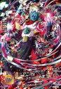 ドラゴンボールヒーローズ GDM02弾 HGD2-SEC2 ミラ ※銀行振込で送料は500円です。