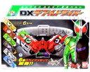 仮面ライダーW ダブル変身ベルト DXダブルドライバー SUPER BEST