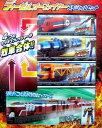 【新品】 烈車戦隊トッキュウジャー ディーゼルオーファイヤースペシャルセット