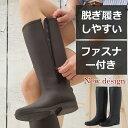 【70%OFF】 レインブーツ レディース 軽量 長靴 レデ...