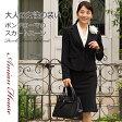 【10,000円ポッキリ】ポンチ/ストレッチのスカートスーツテーラードジャケット+マーメードスカート 2