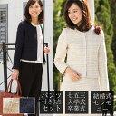 【7〜13号】卒業式・入学式スーツ 母親 ママ ママスー