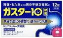 【第一類医薬品】ガスター10 錠 ( 12錠 )/ ガスター10