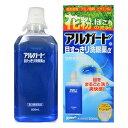 【第3類医薬品】アルガード 目すっきり洗眼薬α