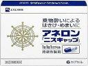 【第(2)類医薬品】アネロン ニスキャップ 6カプセル[乗物酔い薬]