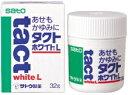 【第2類医薬品】タクトホワイトL 32g[皮膚薬]