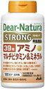 ディアナチュラ ストロング 39種アミノマルチ 300粒
