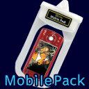お手持ちの携帯電話を手軽に防水化携帯電話専用防水ケース MobilePack(モバイルパック) ストレートタイプ