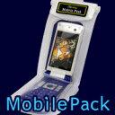 お手持ちの携帯電話を手軽に防水化携帯電話専用防水ケース MobilePack(モバイルパック) 折りたたみタイプ