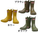 野外フェスにガーデンニングに!完全防水オシャレな長靴【送料無料】 アングラーズハウス 【アンクル ブーツ】男女兼用タイプ日本人の足に合った 長靴 レインシューズ レインブーツ 雨靴です。