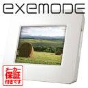 5型液晶パネルを採用したL版サイズEXEMODE  5インチTFT 液晶 デジタルフォトフレーム  DPS506 5型液晶パネルを採用したL版サイズ発送は3月中旬から下旬