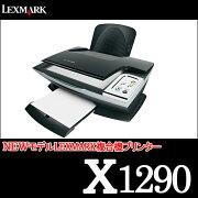 【最新モデル期間限定セール】1台3役!プリンター複合機♪LEXMARK/レックスマーク
