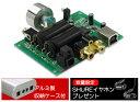 USBオーディオアダプタ自作キット(SHURE SRH440付)