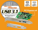 USB3.1 PCI Expressボード(Type-A/Type-C) REX-PEU31-AC【メーカー1年保証】【RCP】rpup3
