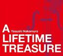 澤野工房 Jazz Collection◆「A LIFETIME TREASURE」ヤスシ ナカムラ【クロネコDM便】