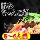 ボリューム満点♪『スタミナちゃんこ鍋セット 野菜付』5〜6人...